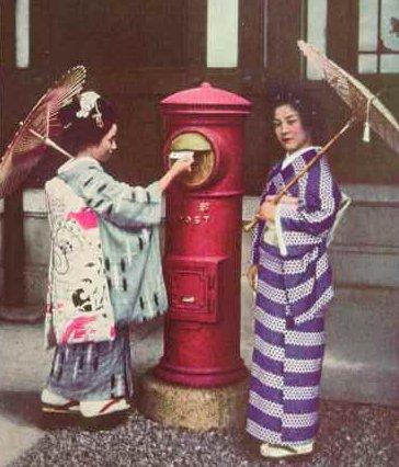 [Japon] Kimono~ Kimono2