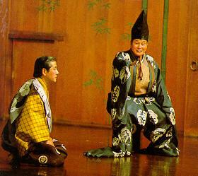 Various - Kyogen