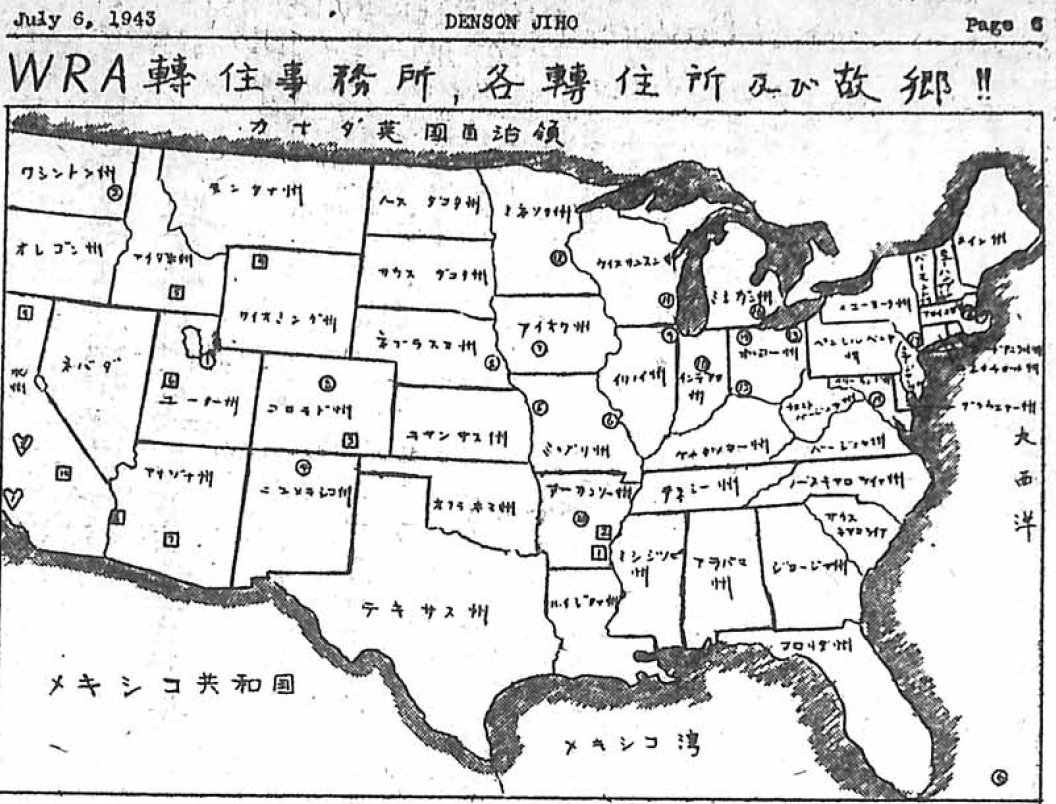 Jerome - Map of us and japan