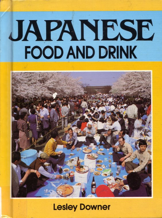 food japan japanese drink