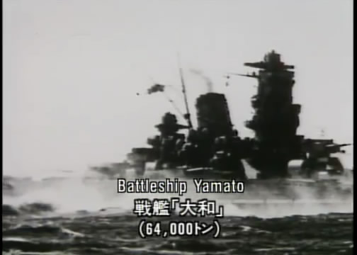 an introduction to yamamotos plan of attacking pearl harbor On the 7th of december, 1941, the japanese forces made a surprise attack on pearl harbor, hawaii this .