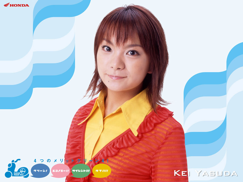 Kei Yasuda Net Worth