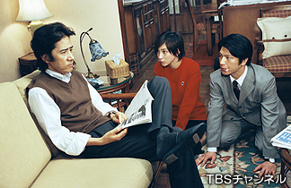 Japanese drama father in law and wife